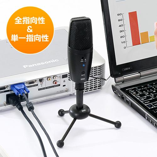 サンワサプライ 400-MC001